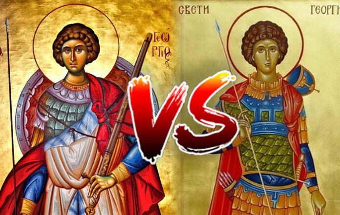 San Jorge y Sant Jordi quedan para pegarse